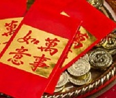 Chinese New Year Bags & Chinese New Year Boxes