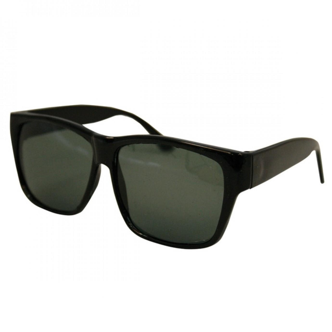 8ea83aac0f Blues Brothers Glasses