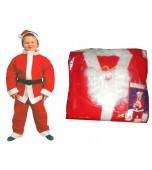 Santa Suit, Boys'