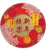 Luncheon Plates - Chinese New Year Blessing 8 pk