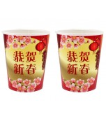 Cups - Chinese New Year 10 pk