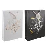 Gift Bag - Christmas, Wonderful Assorted