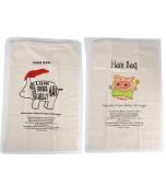 Ham Bag - Jumbo, Assorted